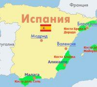 Pogoda I Klimat V Alikante Ispaniya Dostoprimechatelnosti Goroda