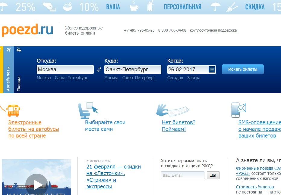 Можно ли по ксерокопии паспорта купить алкоголь или сигареты таволга сигареты купить в тольятти