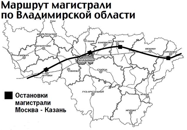 Скоростная железная дорога москва казань схема 467