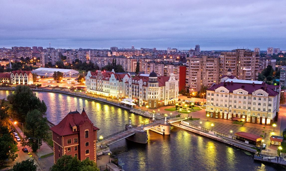 Картинки города калининграда, поздравления для